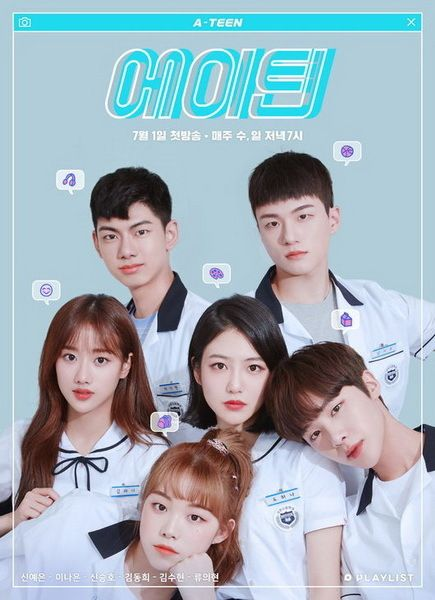 Download A-Teen OST