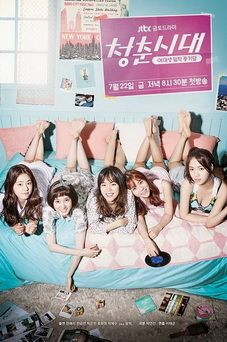 Download Korean drama Age of Youth OST