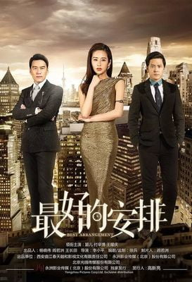 Download Chinese drama Best Arrangement OST