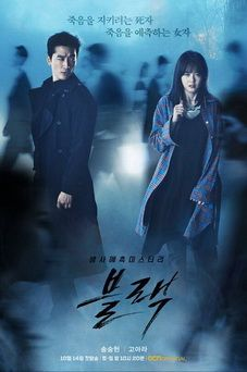 Download Korean drama Black OST