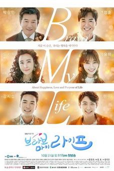 Download Bravo My Life OST