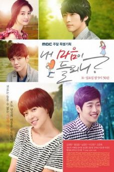 Download Can You Hear My Heart OST