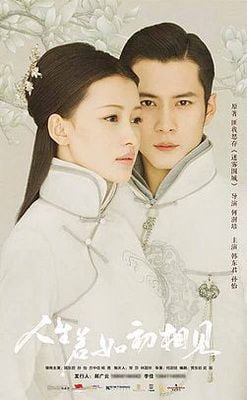 Download Chinese drama Seige in Fog OST