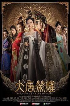 Download Chinese drama The Glory of Tang Dynasty OST