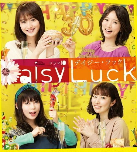 Japanese drama Daisy Luck OST