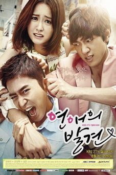 Download Discovery of Romance OST