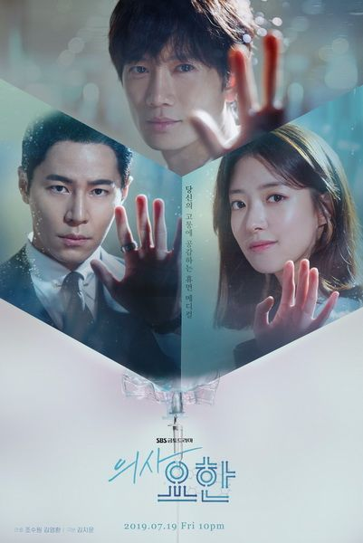 Download Doctor John OST