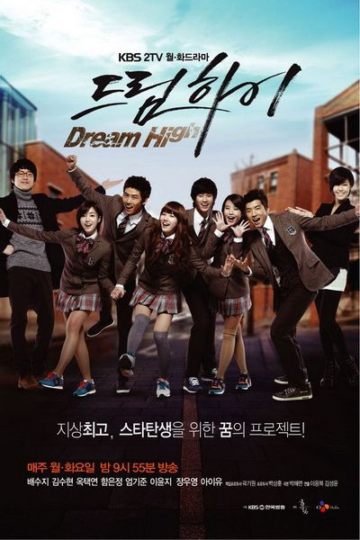 Dream High OST