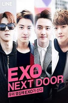 Korean drama EXO Next Door OST