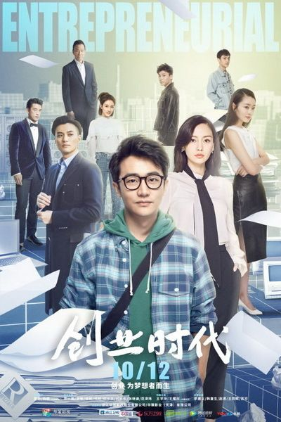 Download Chinese drama OST