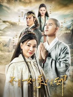 Download Chinese drama Faithful to Buddha, Faithful to You OST