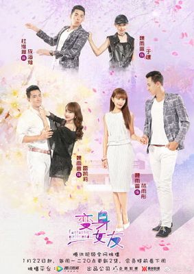 Chinese drama Fantastic Girlfriend OST