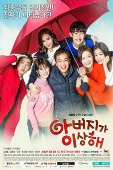 Download My Father is Strange OST