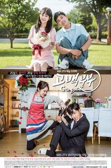 Download Korean drama Go Back Couple OST