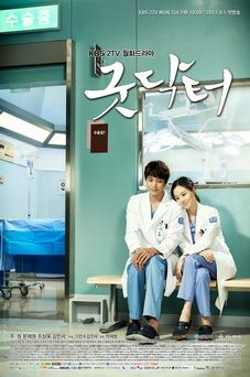 Korean drama Good Doctor OST