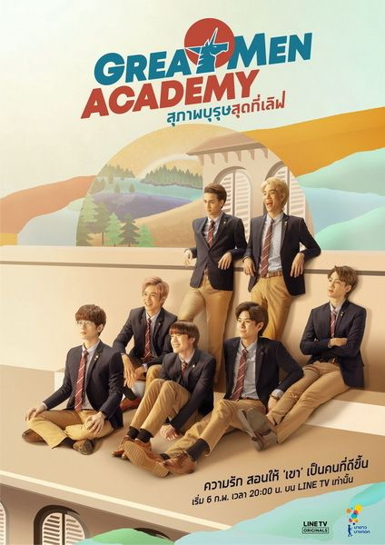 Download Great Men Academy OST