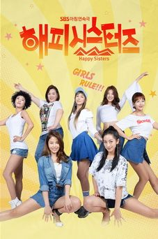 Download Happy Sisters OST