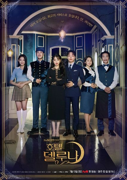 Download Hotel Del Luna OST