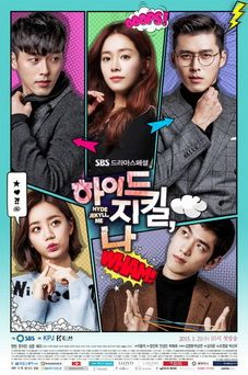 Download Hyde, Jekyll, Me OST