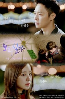 Missing You OST
