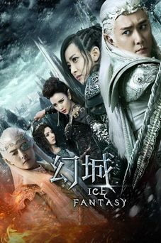 Chinese drama Ice Fantasy OST