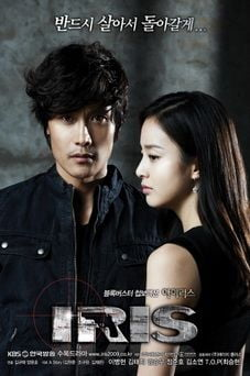 Download Korean drama IRIS OST