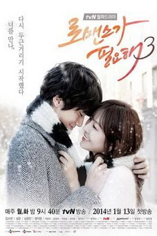 Korean drama I Need Romance 3 OST