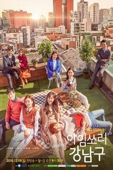 Download Korean drama I'm Sorry Kang Nam Goo OST