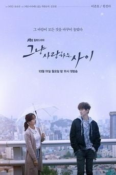 Download Just Between Lovers OST