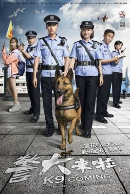 Download Chinese drama K9 Coming... OST