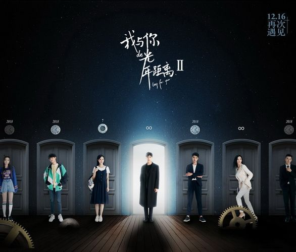 Download Long For You 2 OST