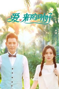 Download Chinese drama Love, Just Come OST