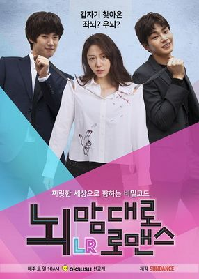 Download Love On Brain OST