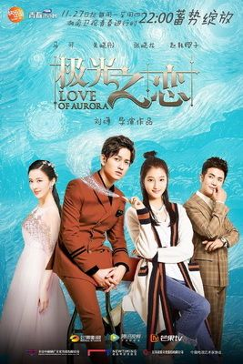 Download Chinese drama Love of Aurora OST