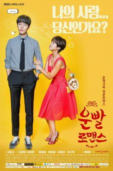Download Korean drama Lucky Romance OST