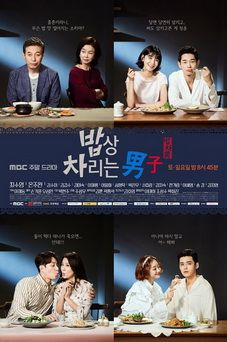 Download Korean drama Man Who Sets the Table OST