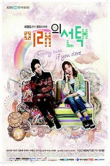 Download Korean drama Marry Him If You Dare OST