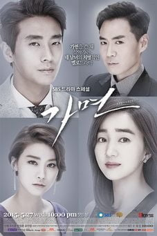 Korean drama Mask OST
