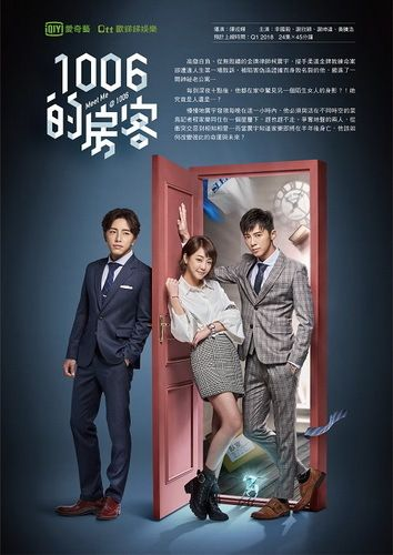 Download Taiwanese drama Meet Me @ 1006 OST