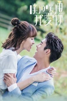 Download Taiwanese drama Memory Love OST