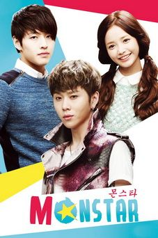Korean drama Monstar OST