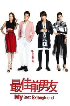 Download Chinese Drama My Best Ex-Boyfriend OST