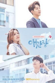 Download Longing Heart OST
