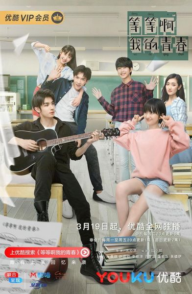 Download My Youth OST