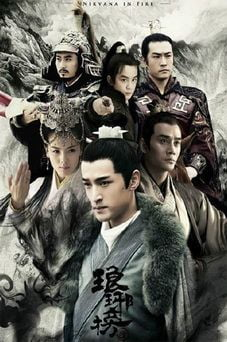 Download Chinese drama Nirvana in Fire OST