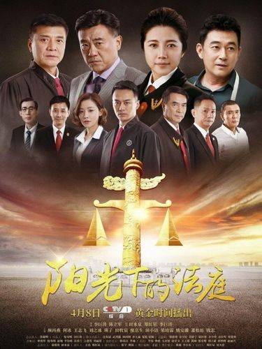 Download Chinese drama Oh My General OST