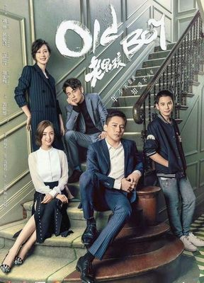 Chinese drama Old Boy OST