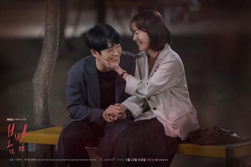 Download One Spring Night OST