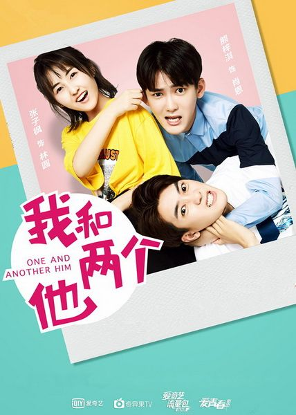 Chinese drama One and Another Him OST