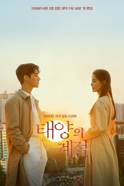 Download A Place in the Sun OST